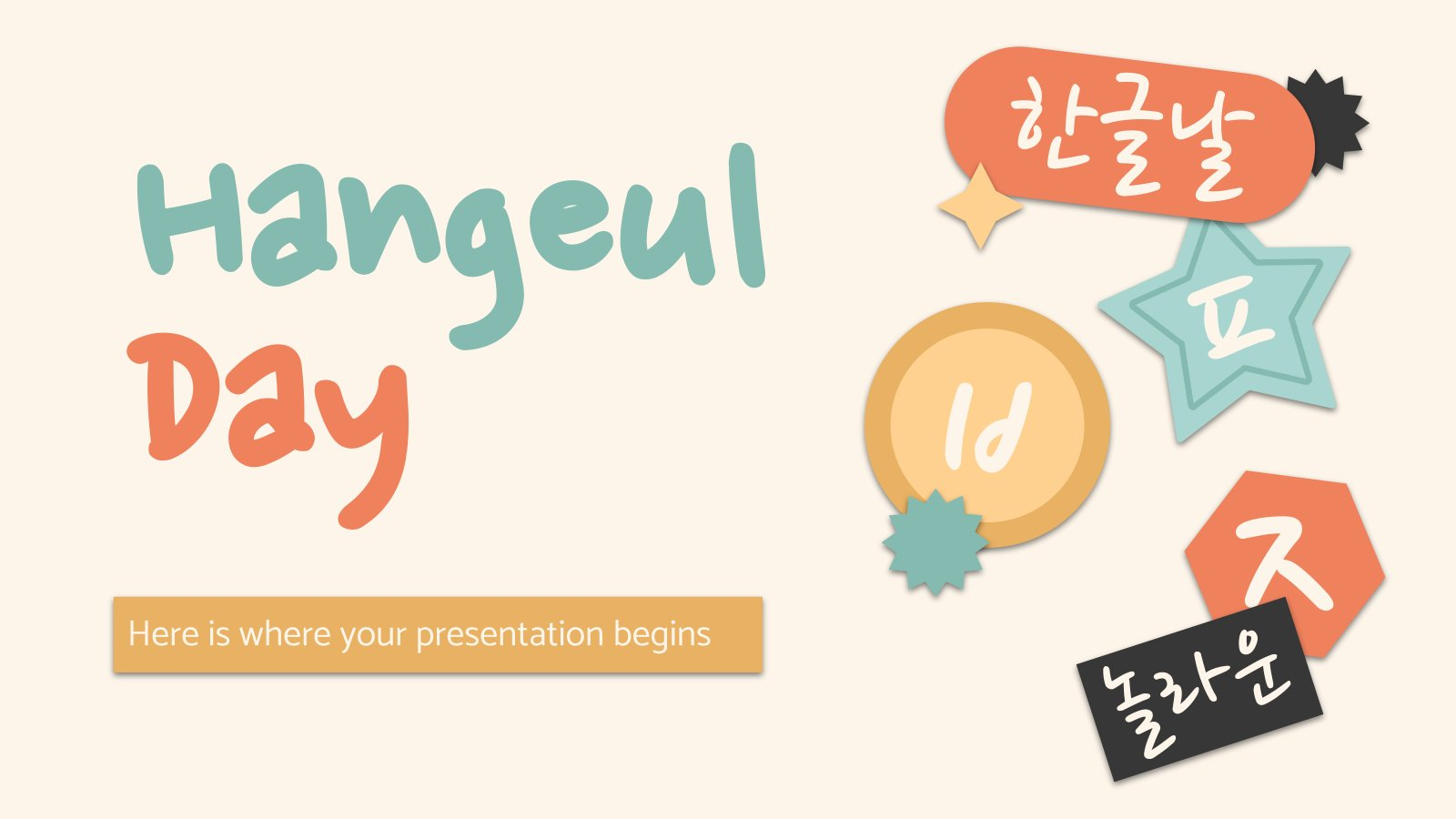 Plantilla de presentación Día del alfabeto coreano
