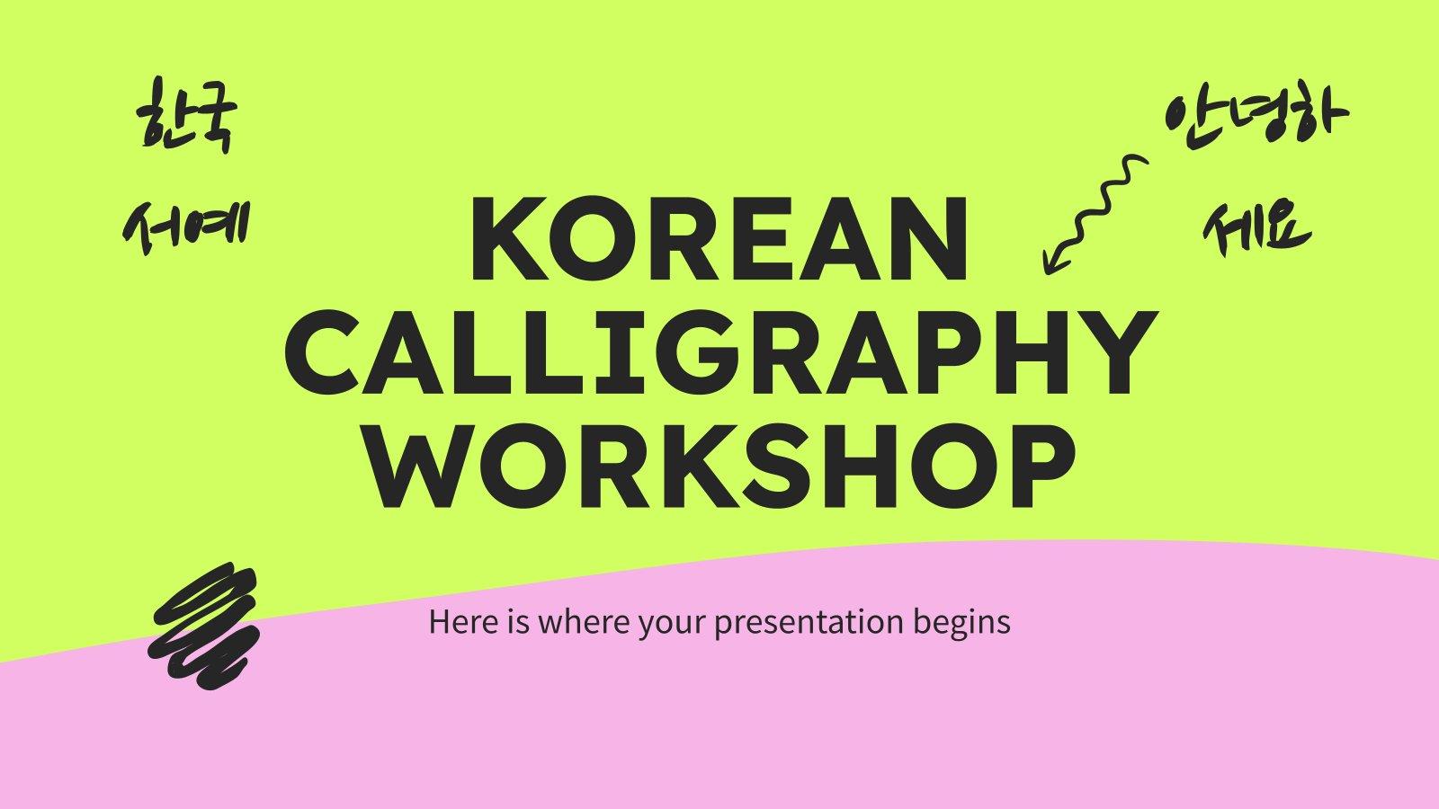 Plantilla de presentación Taller de caligrafía coreana
