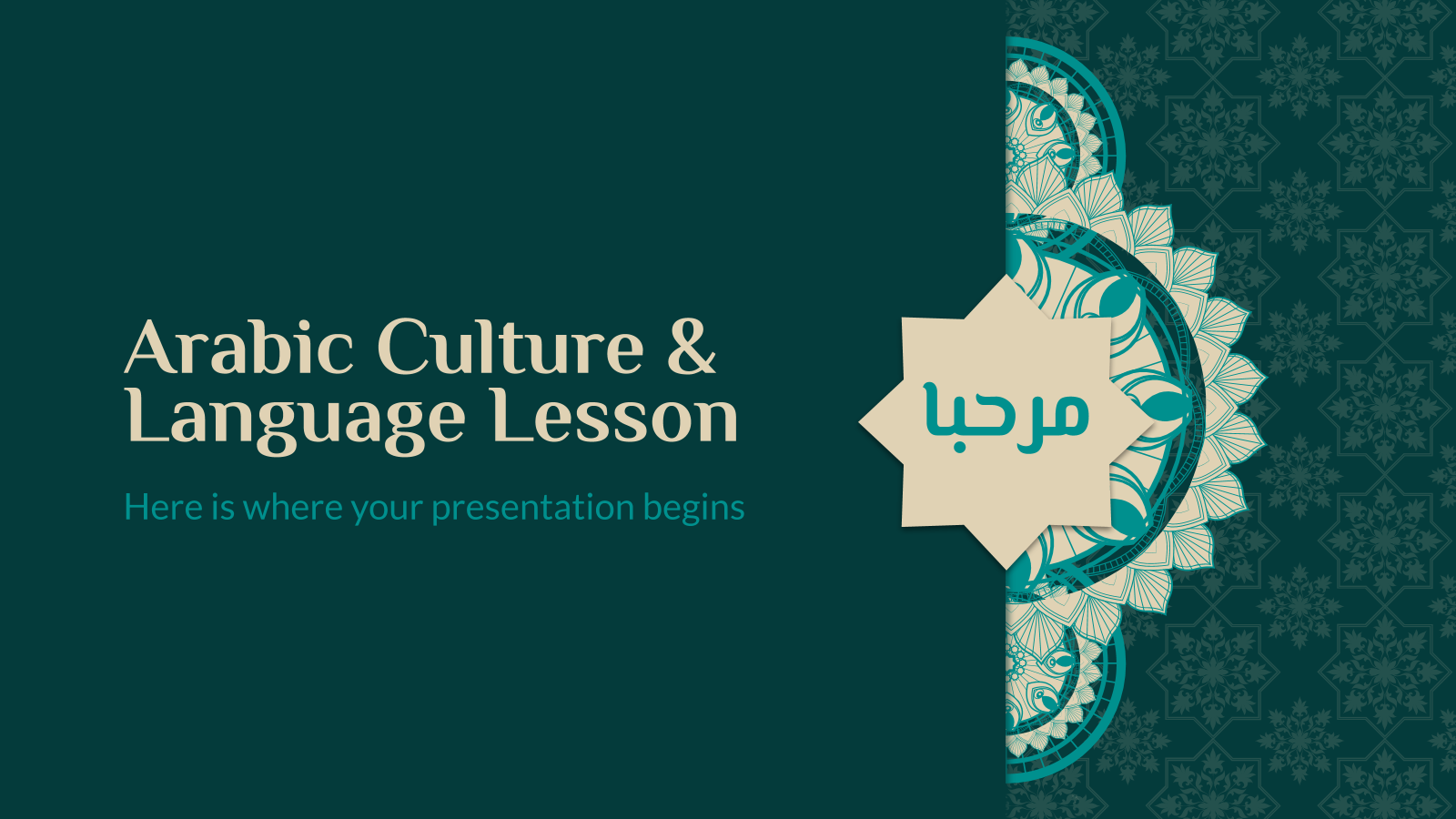 Arabic Culture & Language Lesson presentation template