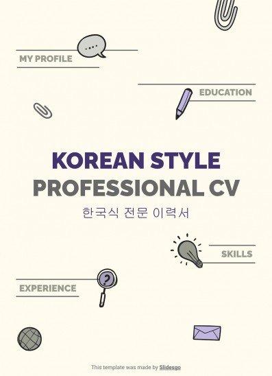 Modelo de apresentação Currículo profissional estilo coreano
